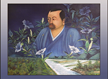 Balanced Mafutsusan