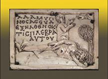 Byzantine Adam & Eve